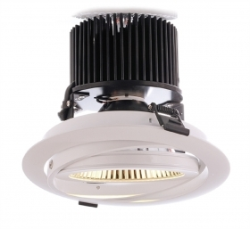 Faro recessed OSRAM COB LED 44W lig